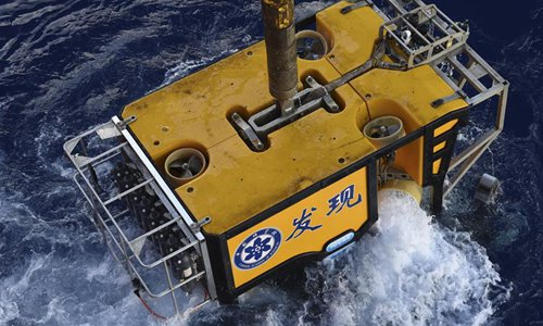 China's ROV obtains over 500 collections of biological samples in western Pacific Ocean