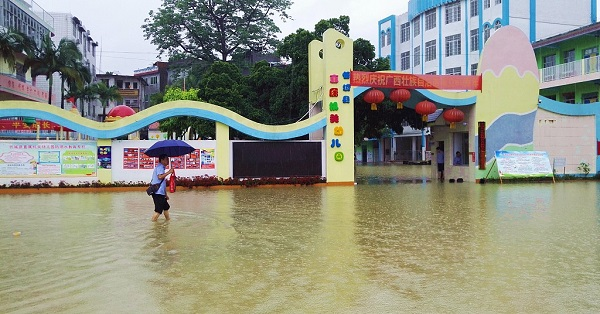 Over 30,000 residents affected by rainstorms, floods in Guangxi
