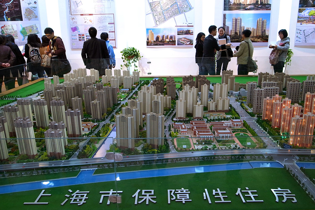 China spends heavily on government-subsidized housing