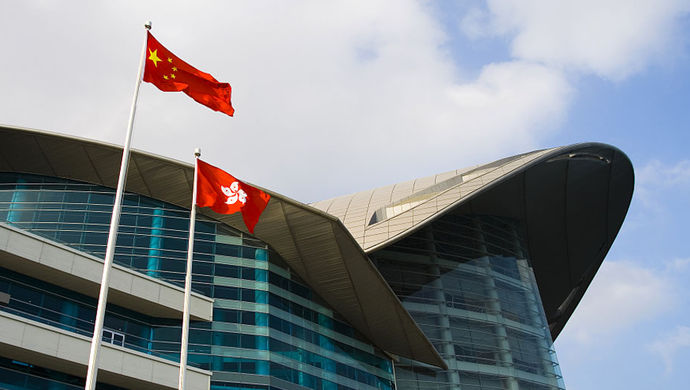 HKSAR gov't calls for rational discussion on amendments to fugitive offenders ordinance