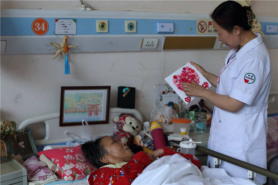 China to promote end-of-life care services