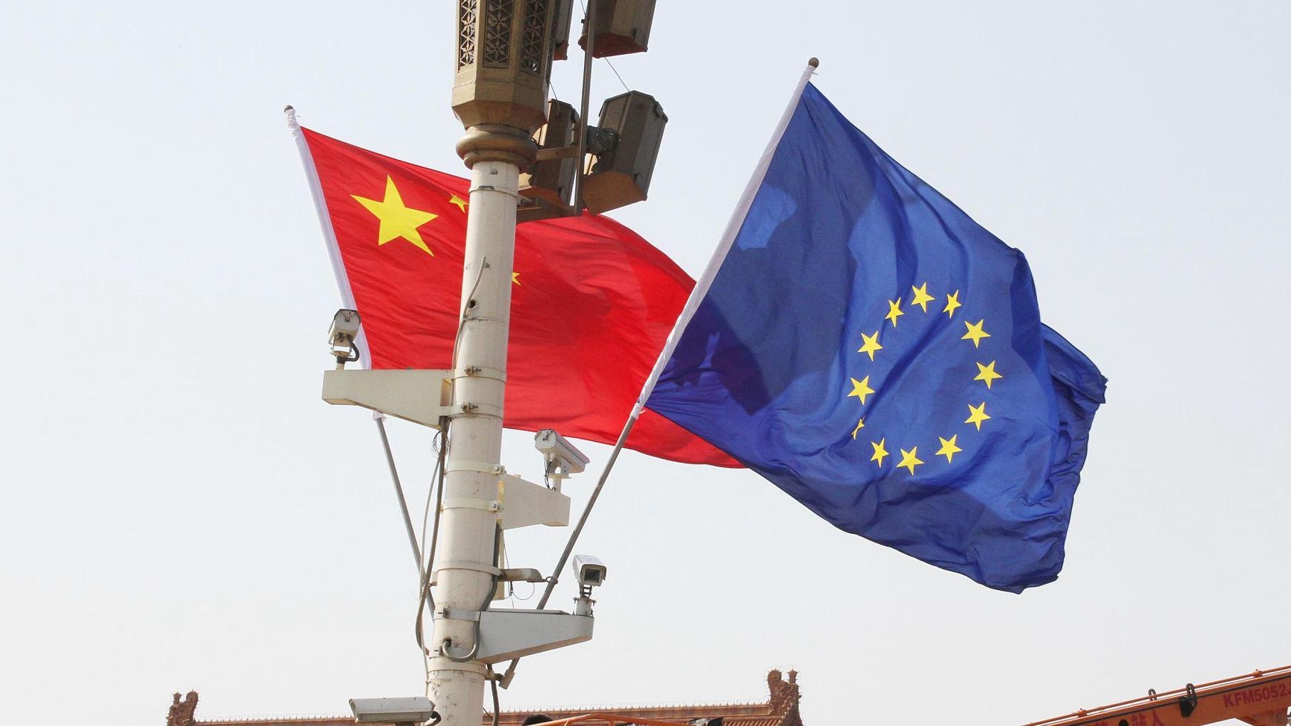 China, EU start 21st round of BIT talks