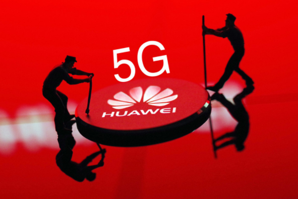 Easing of Huawei curbs mulled by US