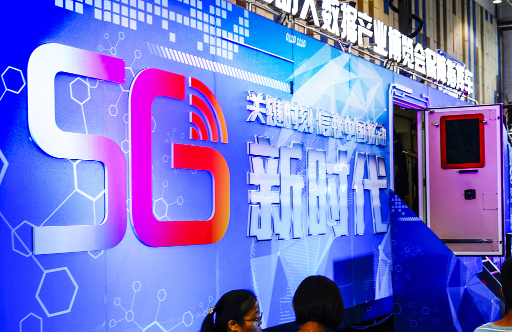 5G to add impetus to China's growth
