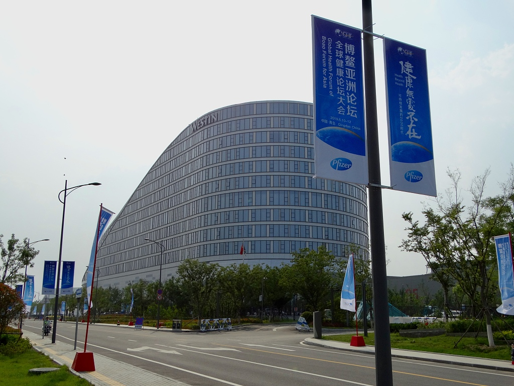 Xi sends congratulatory letter to Global Health Forum of Boao Forum for Asia