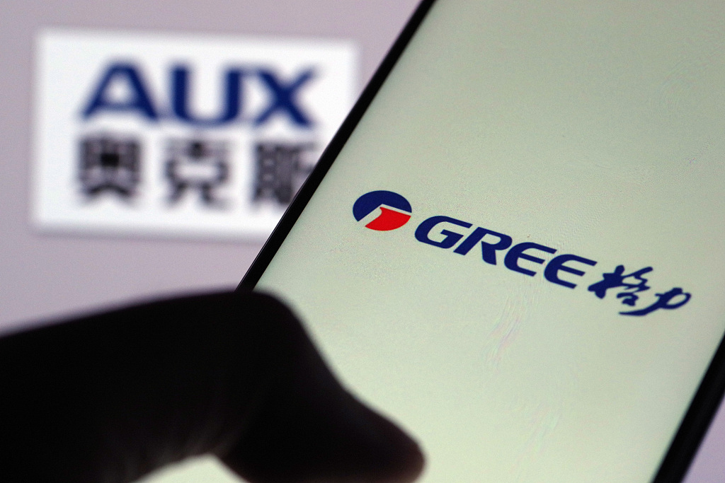 Market regulator to probe Gree's report against Aux