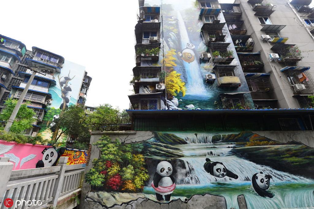 Panda murals adorn Chengdu community