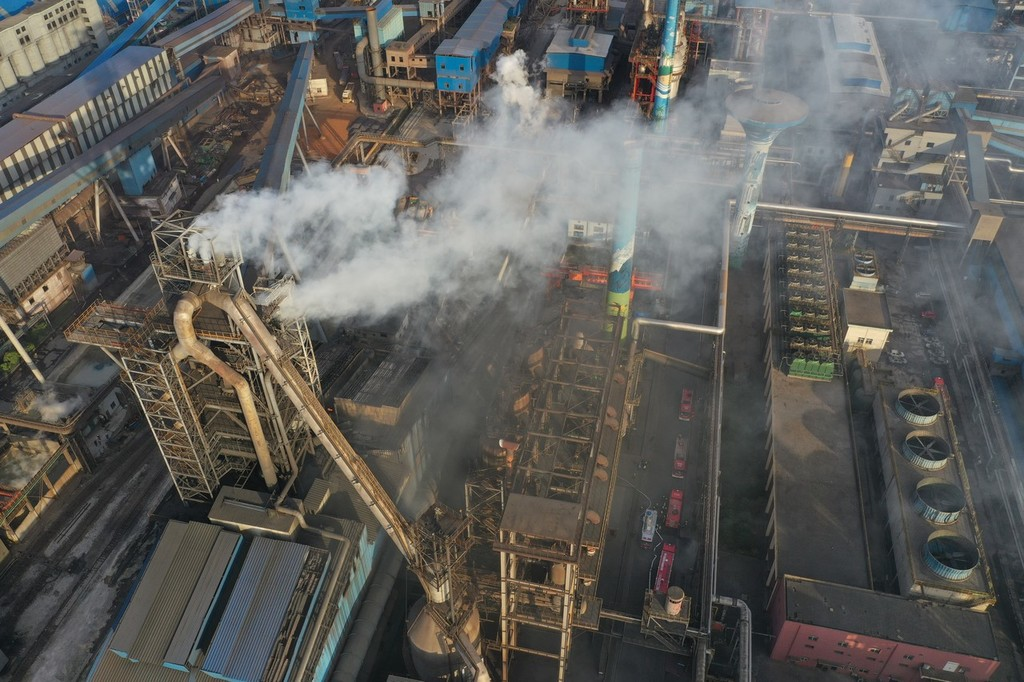 Death toll rises to 4 in China steel factory blast