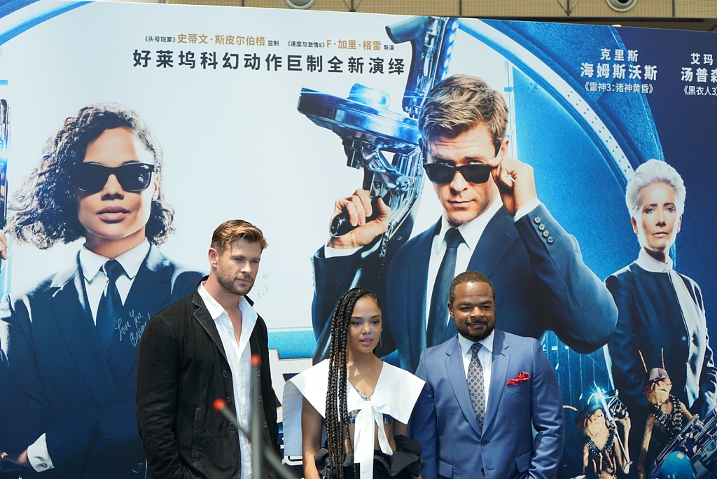 """New """"Men in Black"""" film to hit Chinese screens"""
