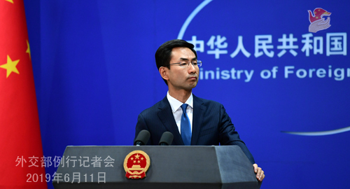 Any attempts to interfere with China's internal affairs doomed to failure: spokesperson