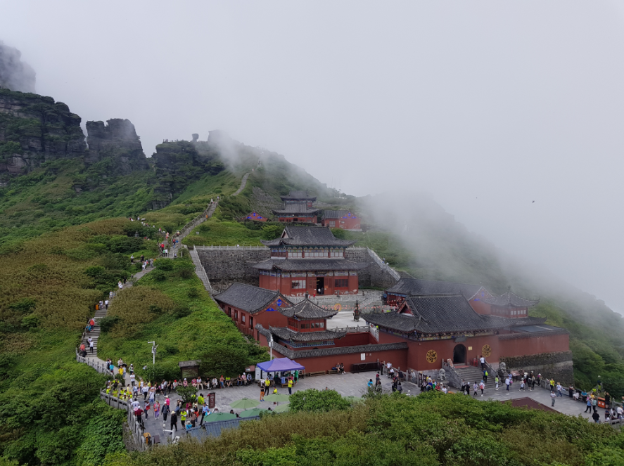 Fanjing Mountain: A beauty in all its primitive glory