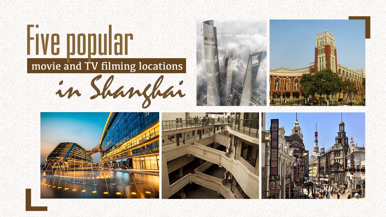 Five popular movie and TV filming locations in Shanghai