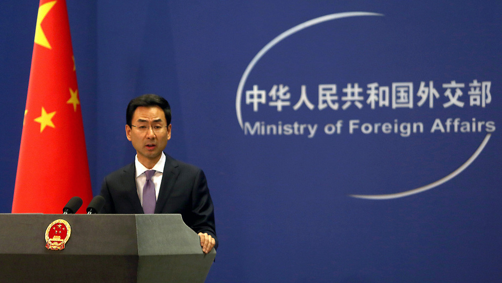 China firmly opposes US remarks on ordinance amendments: spokesperson