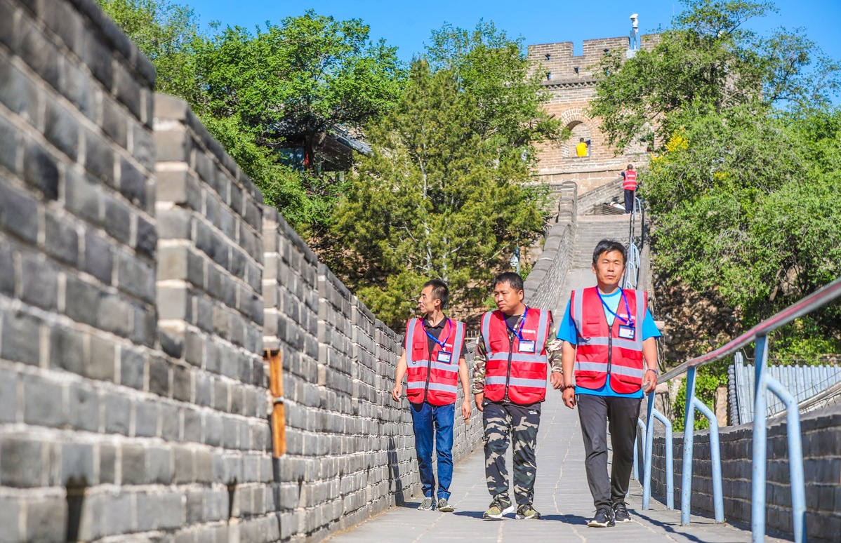 Villagers recruited to protect Beijing section of Great Wall