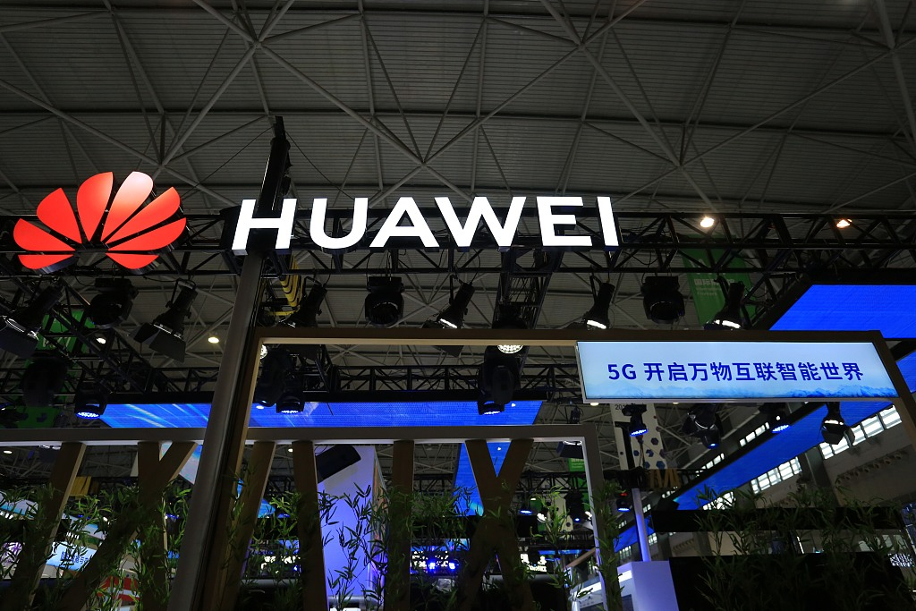Huawei looks to bolster electronics ecosystem