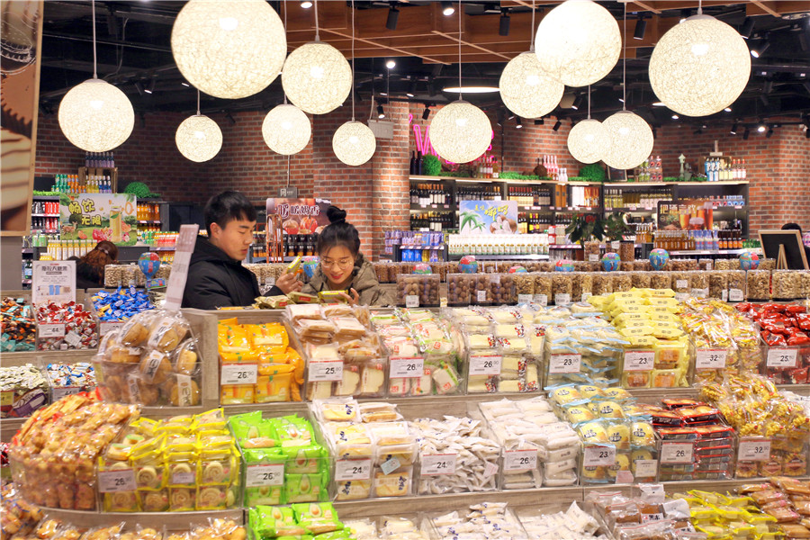Snacks continue to be on the upswing in Chinese market