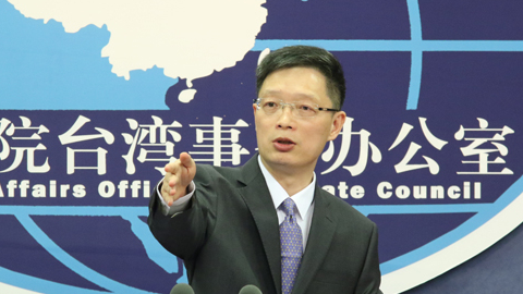 Mainland voices no tolerance of 'Taiwan independence'