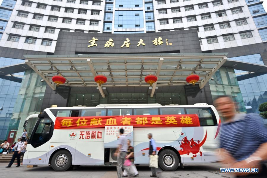 China sees growth in voluntary blood donations for over 20 consecutive years
