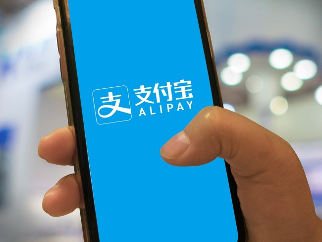 New report says Alipay is a world leader in online services innovation