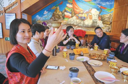 Tibet to host development forum