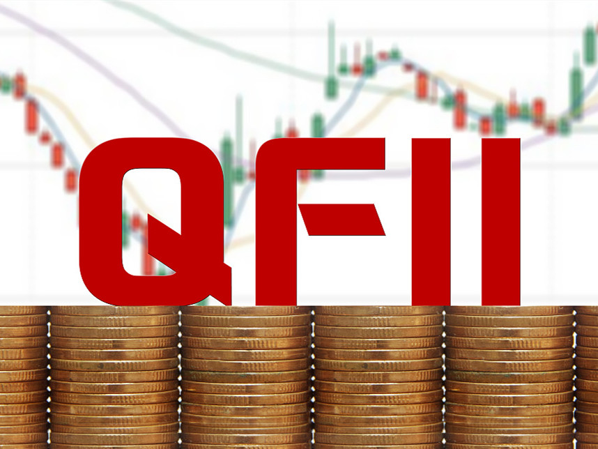 China mulls easing QFII quota management