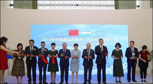 Modern Chinese equipment, technologies attract interest in Uzbekistan