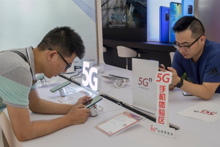 China vows openness, collaboration in 5G race