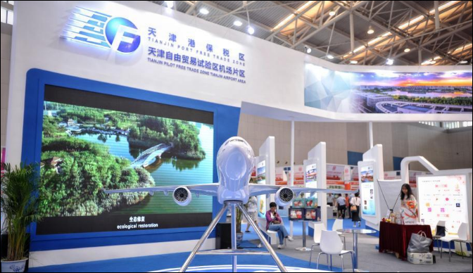 Overseas Chinese conference on development opens in Tianjin
