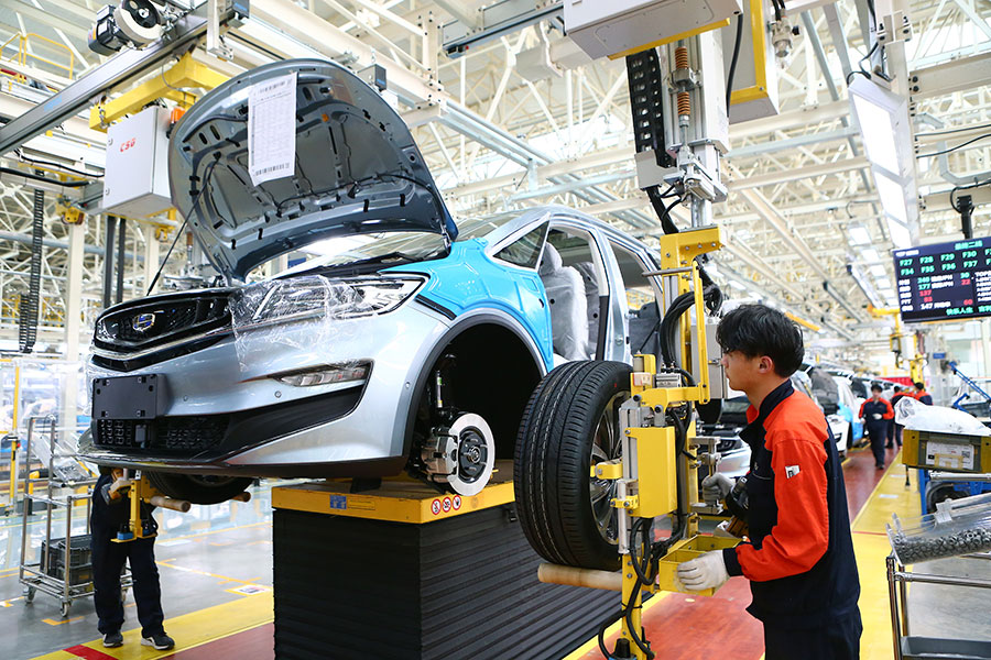 Geely Auto Group in partnership with LG Chem