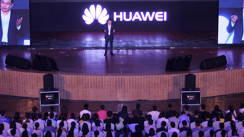 Huawei's ambition in China's universities