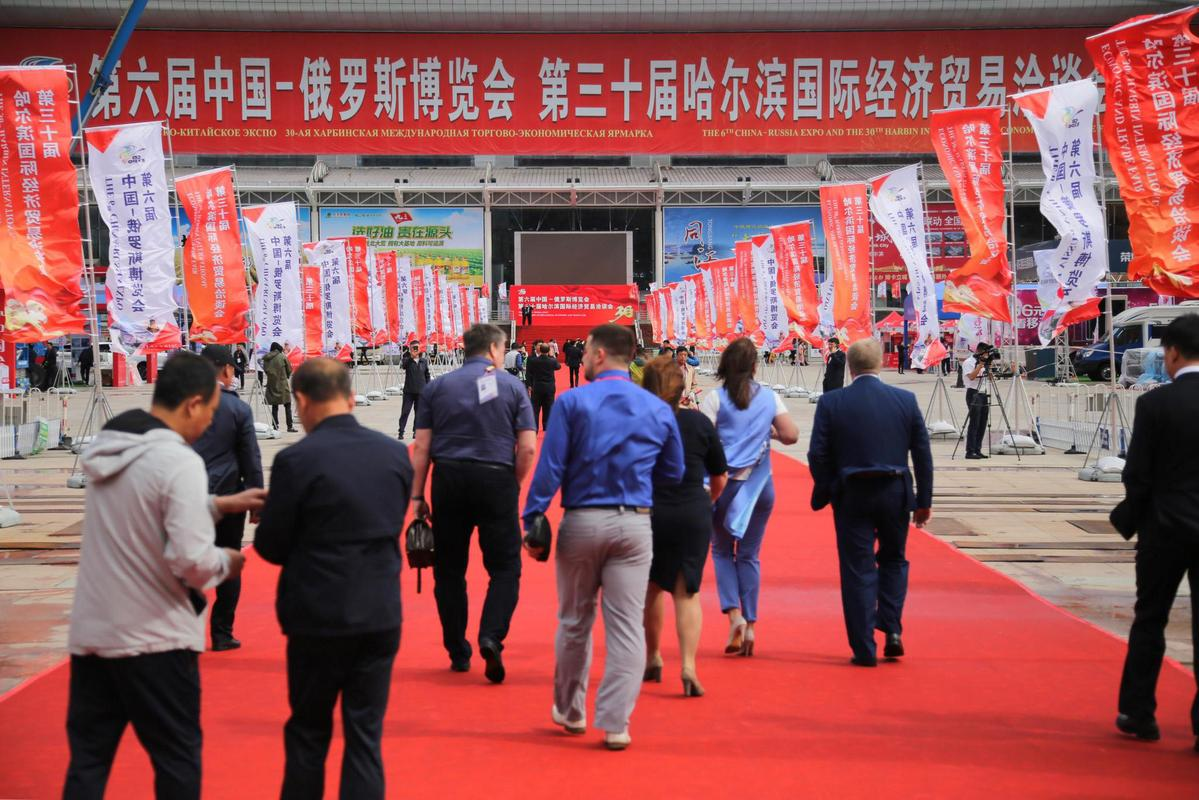 Sixth China-Russia Expo opens in Harbin