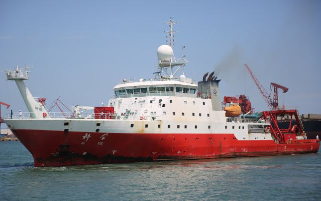 China's research vessel finishes investigation in Western Pacific