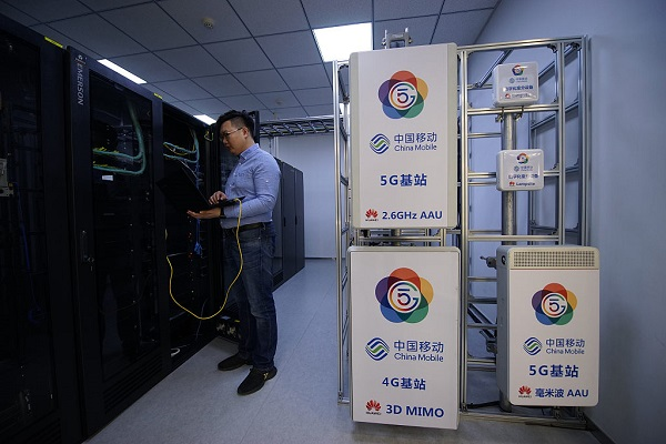 China Mobile opens bid for 5G rollout worth $2 billion