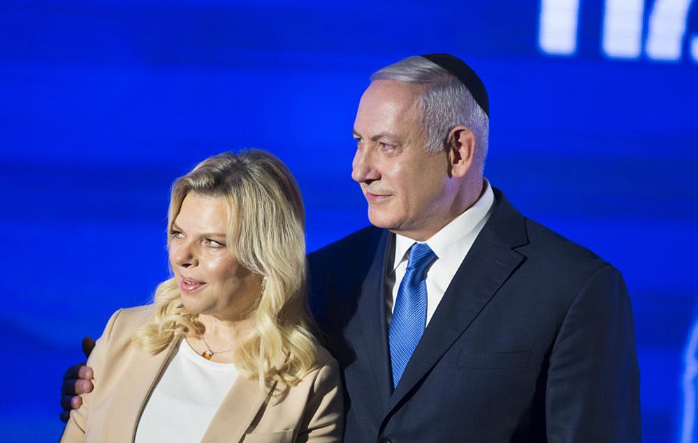Sara Netanyahu_副本.jpg