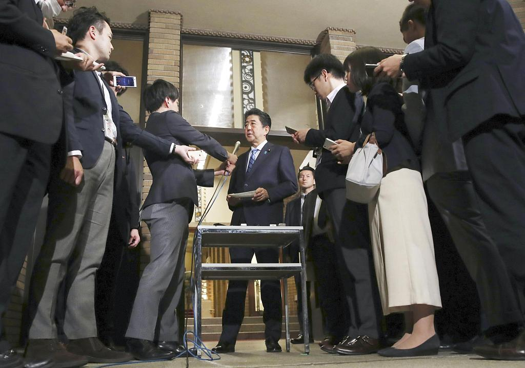 Support rate for Japanese PM Abe falls due to pension system controversy