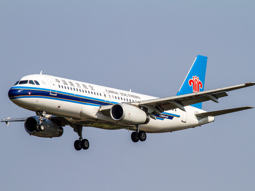 China sees robust international air transport in May