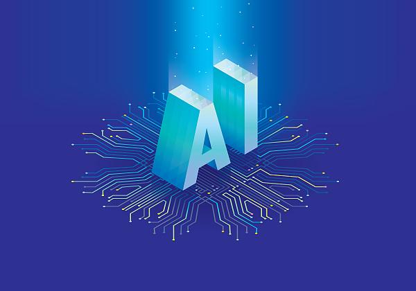 Shanghai HiCore Tech, MIT set up anti-fraud AI lab
