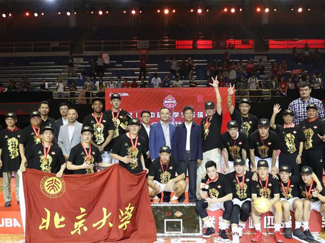 Chinese university basketball steps into new era