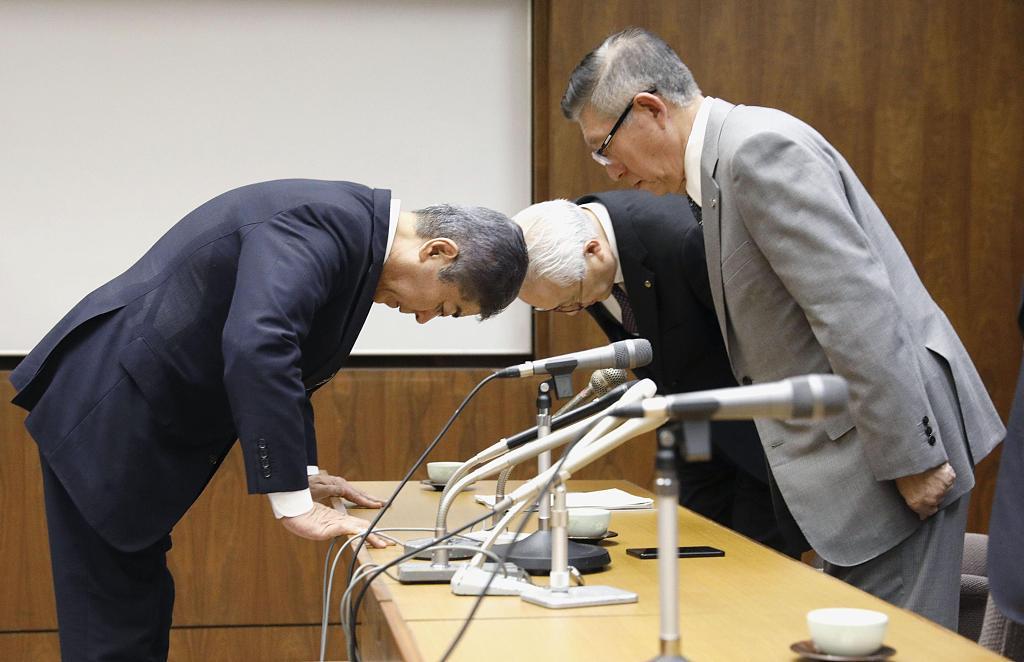 Japan's defense minister apologizes for faulty Aegis Ashore survey data