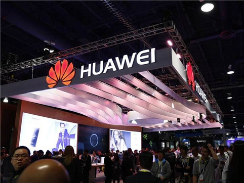 Huawei to invest $100B on more efficient network