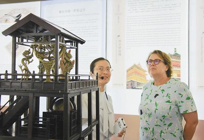 Chinese navigation system contributes to global connectivity
