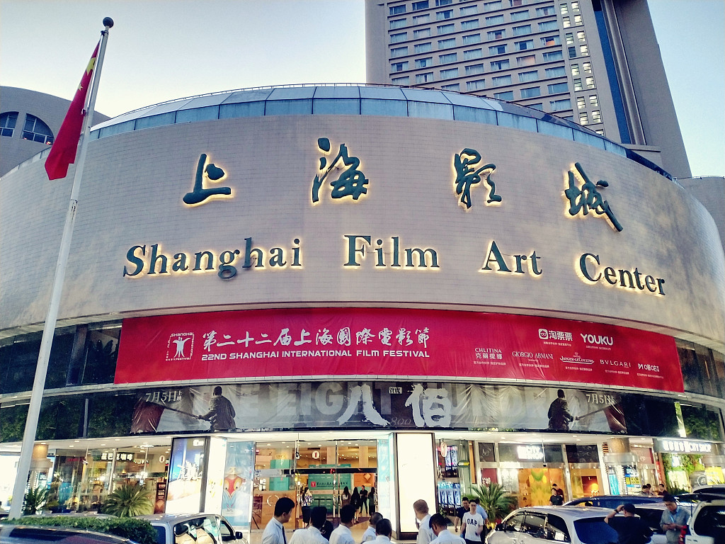 Filmmakers confident about China's movie market