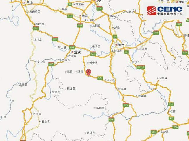 6.0-magnitude quake hits Sichuan: CENC