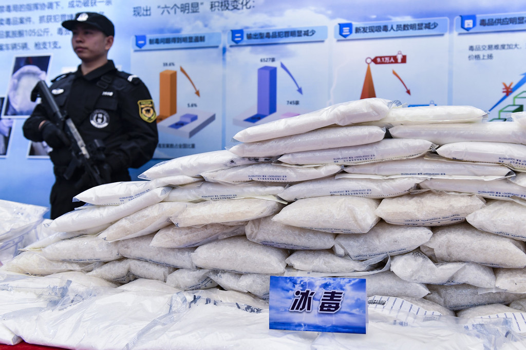 China sees over 25 pct decline in new drug users last year