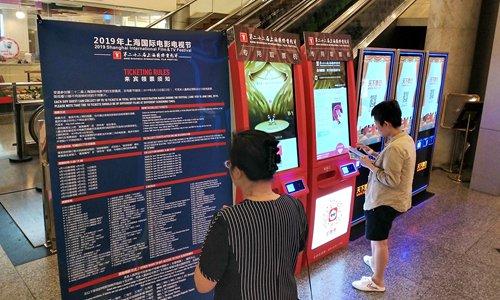 Industry vets discuss key to movie marketing at Shanghai International Film Festival