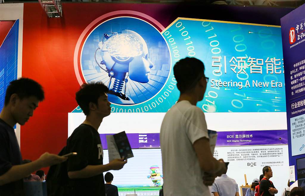 AI helps promote material science: Chinese experts