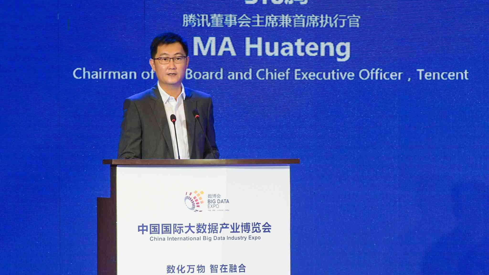 Ma Huateng regains spot in 'world's best CEOs' list