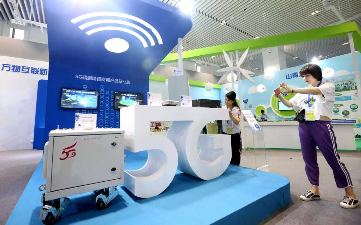 In 5G market, China puts money where its mouth is