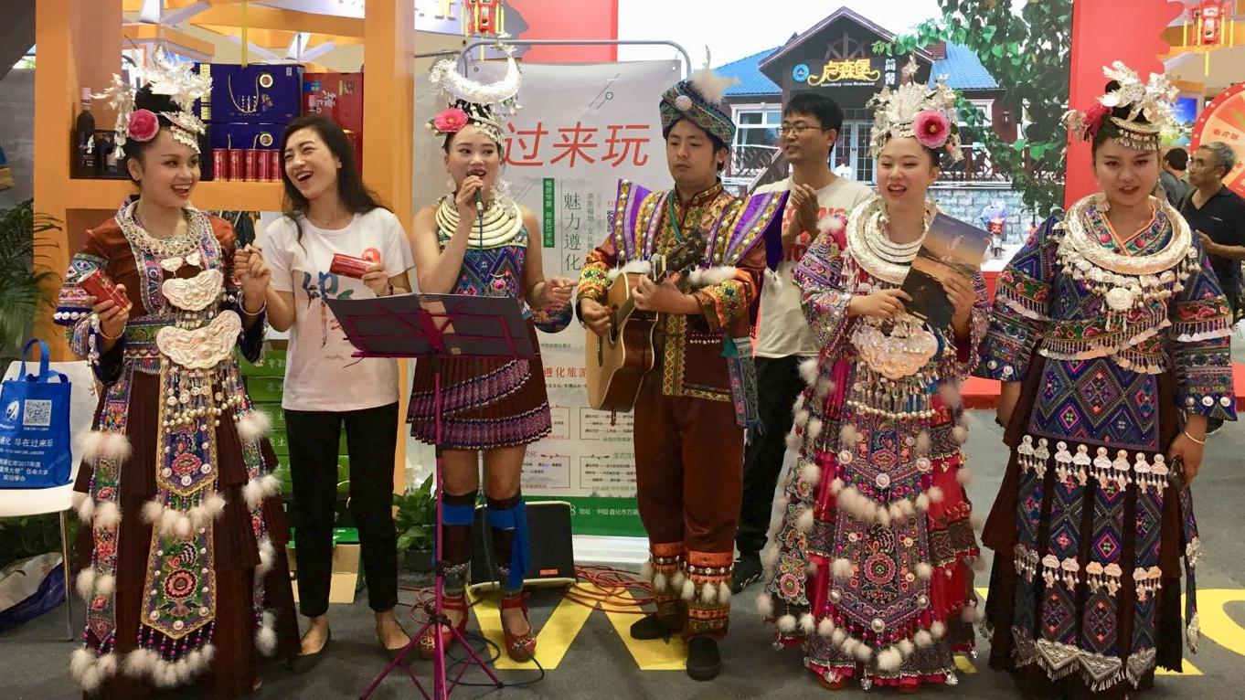2019 Beijing International Tourism Expo kicks off