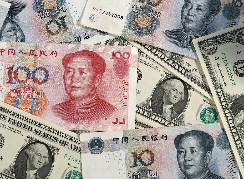 Chinese yuan strengthens to 6.8805 against USD Thursday